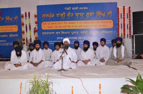 15th Barsi Sant Baba Sucha Singh ji 2017 (309)