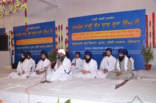 15th Barsi Sant Baba Sucha Singh ji 2017 (310)