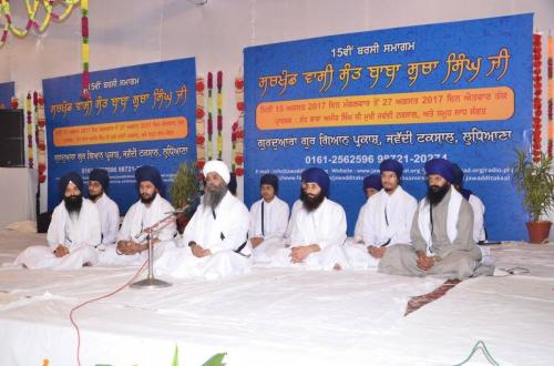15th Barsi Sant Baba Sucha Singh ji 2017 (312)