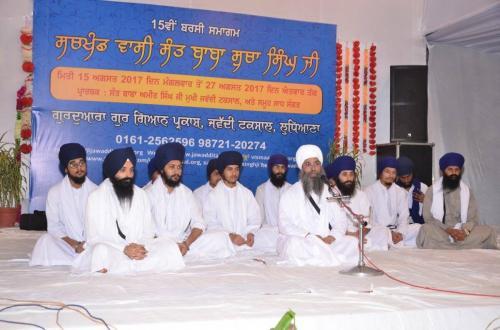 15th Barsi Sant Baba Sucha Singh ji 2017 (315)