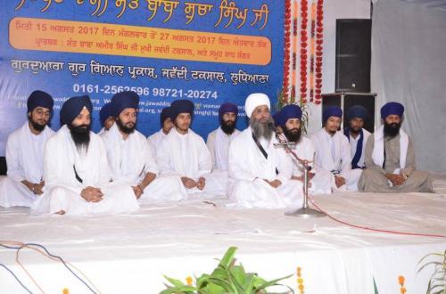 15th Barsi Sant Baba Sucha Singh ji 2017 (316)