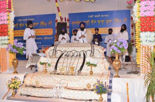 15th Barsi Sant Baba Sucha Singh ji 2017 (320)
