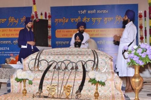 15th Barsi Sant Baba Sucha Singh ji 2017 (322)