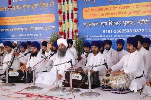 15th Barsi Sant Baba Sucha Singh ji 2017 (331)