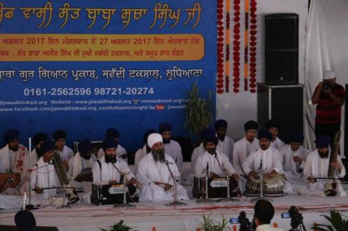 15th Barsi Sant Baba Sucha Singh ji 2017 (334)