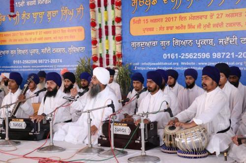 15th Barsi Sant Baba Sucha Singh ji 2017 (365)