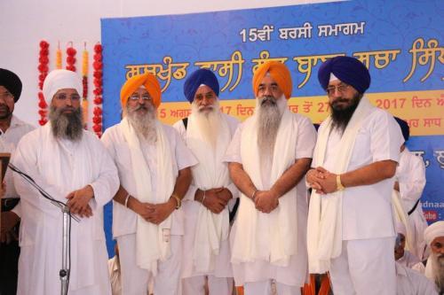 15th Barsi Sant Baba Sucha Singh ji 2017 (367)