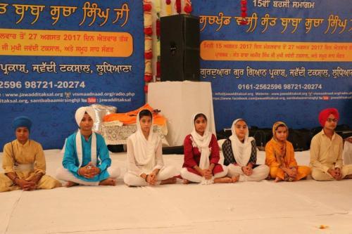 15th Barsi Sant Baba Sucha Singh ji 2017 (37)