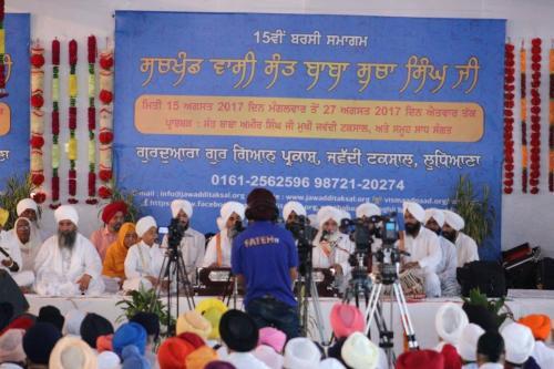 15th Barsi Sant Baba Sucha Singh ji 2017 (7)