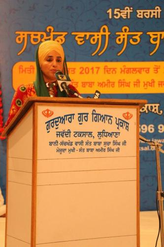 15th Barsi Sant Baba Sucha Singh ji 2017 (76)