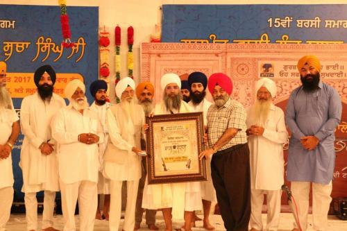 15th Barsi Sant Baba Sucha Singh ji 2017 (93)