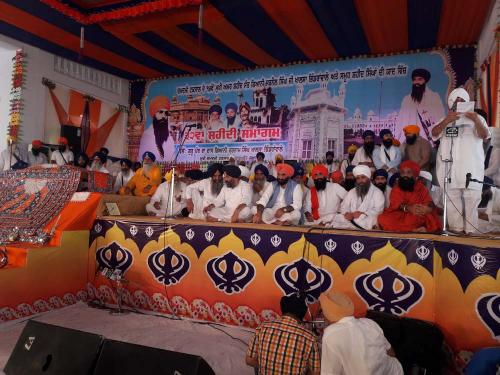 32 Samagam Sant baba Jarnail Singh ji Bindawale  (14)
