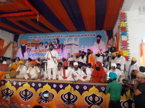 32 Samagam Sant baba Jarnail Singh ji Bindawale  (19)