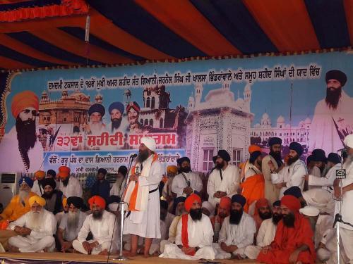 32 Samagam Sant baba Jarnail Singh ji Bindawale  (30)