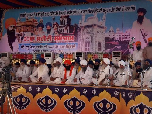 32 Samagam Sant baba Jarnail Singh ji Bindawale  (7)