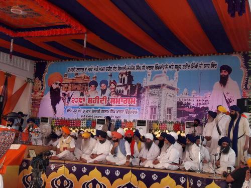 32 Samagam Sant baba Jarnail Singh ji Bindawale  (8)