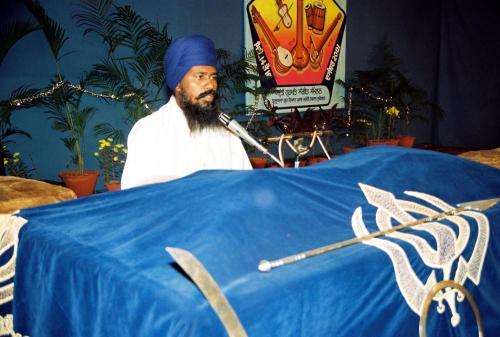 AGSS 2001 sri guru granth sahib ji
