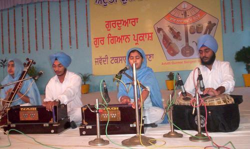 AGSS 2004  bhai ishmeet singh (26)