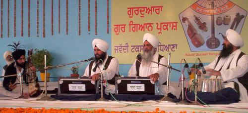 AGSS 2004 bhai amrik singh zakhmi (4)