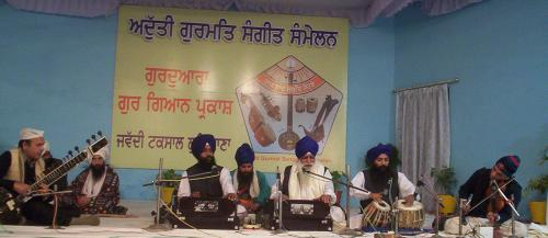 AGSS 2004 bhai balbir singh amritsar (3)