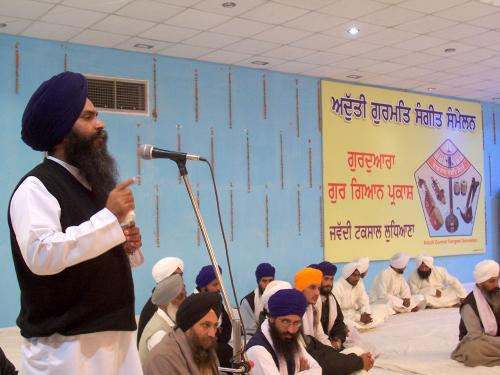 AGSS 2005 giani pinderpal singh (63)