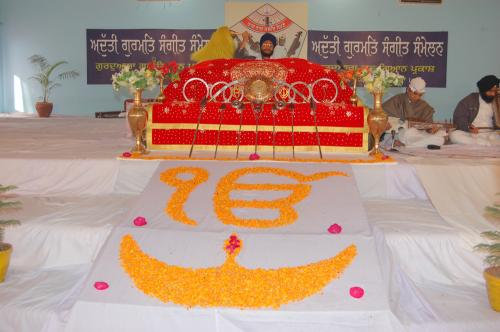 AGSS 2007 sri guru granth sahib(11)