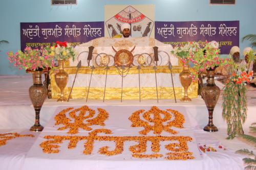 AGSS 2007 sri guru granth sahib