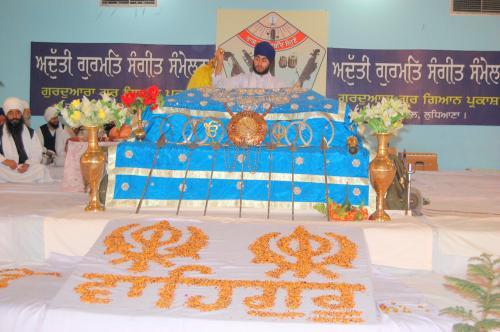 AGSS 2007 sri guru granth sahib  (38)
