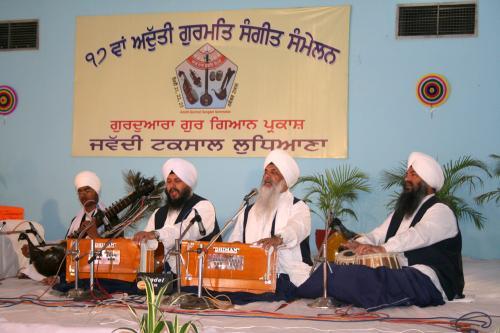 AGSS 2008 bhai amrik singh zakhmi (3)