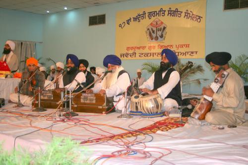 AGSS 2008 bhai balbir singh amritsar (1)