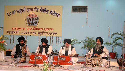 AGSS 2008 bhai manjit singh amritsar (5)