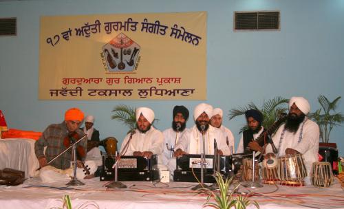 AGSS 2008 bhai rajbarinder singh bathinda (13)