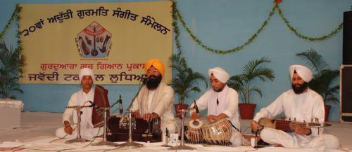 Adutti Gurmat Sangeet Samellan- 2011 (86)