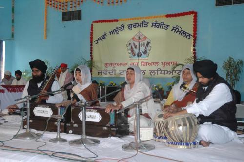 Adutti Gurmat Sangeet Samellen Jawaddi Taksal 2012 (61)