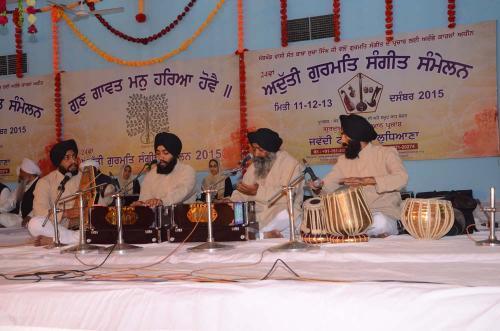 Bhai Avtar Singh ji bodal