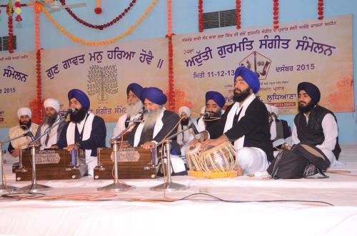 Bhai Davinder Singh ji Suhane Vale