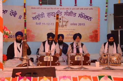 Bhai Manjeet Singh ji Hazoori Raagi Darbar Sahib