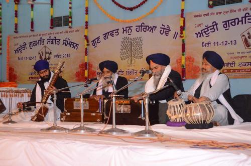 Bhai Randhir Singh ji Hazoori Ragi Sahib