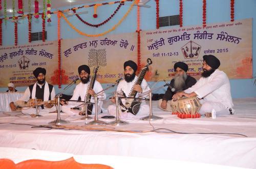 Bhai Sandeep Singh ji