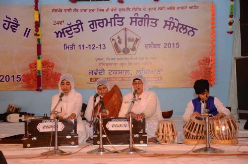 Bibi Prabhjot Kaur ji Batala