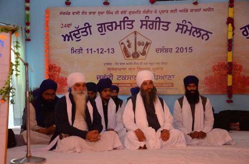 Sant Baba Amir Singh ji Mukhi Jawaddi Taksal and Sant Baba Hari Singh ji Randhanwa