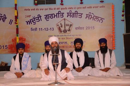 Sant Baba Amir Singh ji Mukhi Jawaddi Taksal katha karde hoye