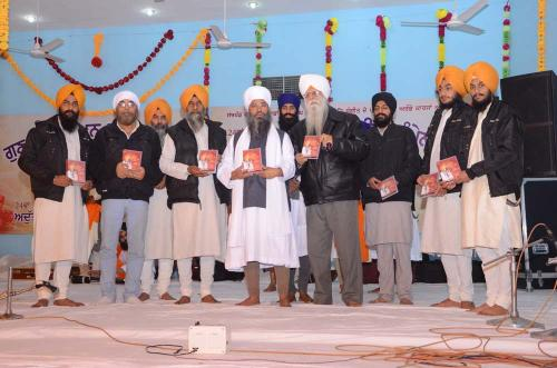 Sant Baba Amir Singh ji releasing CD of Prof Shaminderpal Singh ji