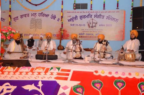 prof Shaminder pal Singh ji