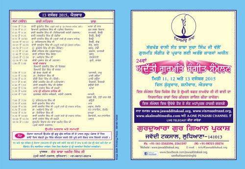 AGSS Time table