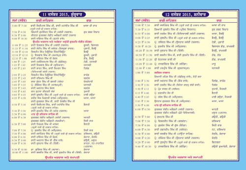 AGSS Time table 1