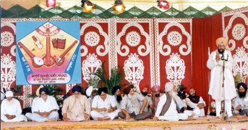 Adutti Gurmat Sangeet Samellan- 1991 (20)