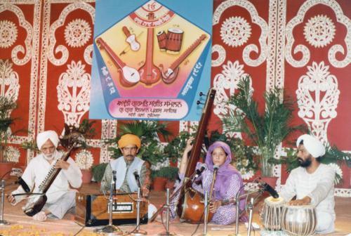 Adutti Gurmat Sangeet Samellan- 1991 (23)