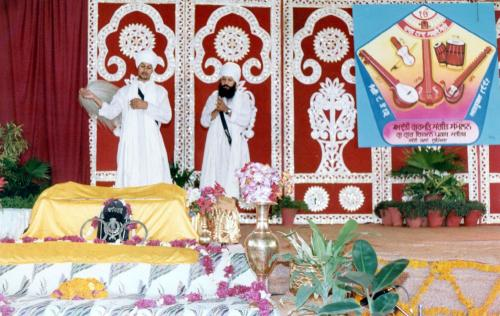 Adutti Gurmat Sangeet Samellan- 1991 (3)