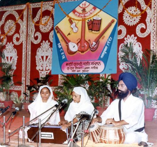 Adutti Gurmat Sangeet Samellan- 1991 (35)